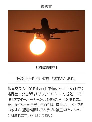 2_2015013111211299a.jpg
