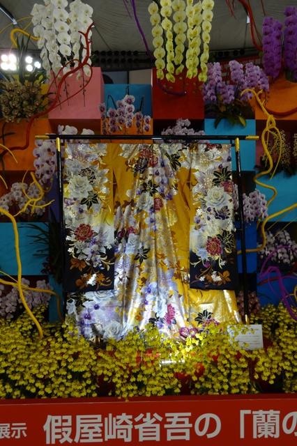 特別展示 假屋崎省吾の「蘭の世界」