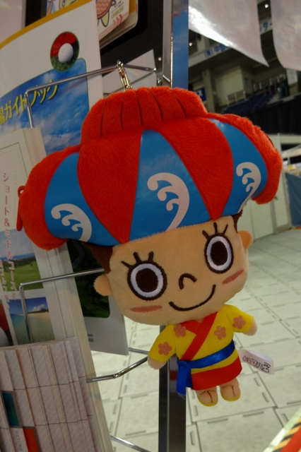 めんそーれ沖縄