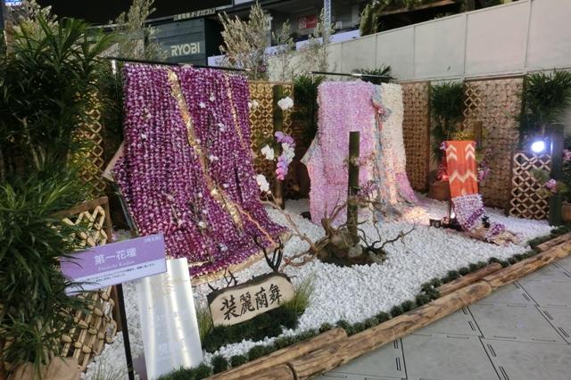第一花壇 装麗蘭舞(奨励賞)