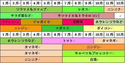 2016-12-30.jpg