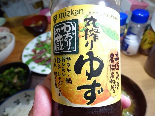 2017-03-03カツオのたたき (18)
