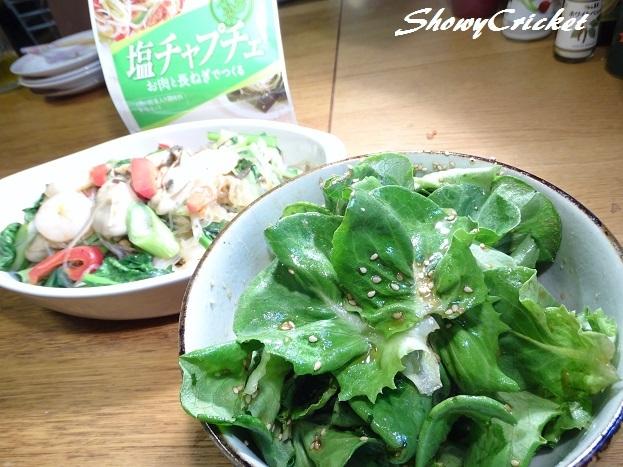 2017-03-29サラダ菜
