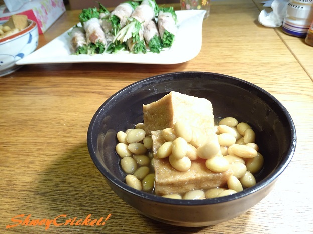 2017-04-20水菜の肉巻き (9)