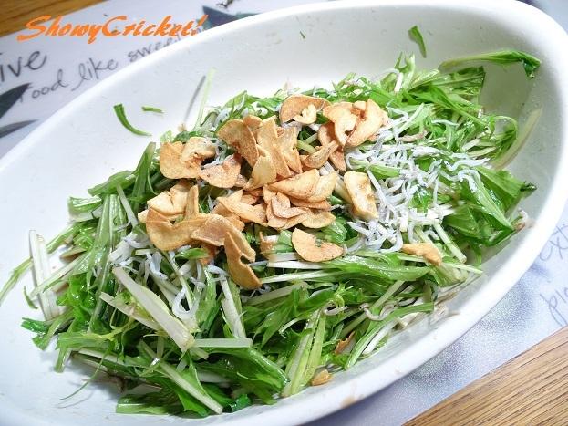 2017-05-02水菜バルサミコ酢 (14)