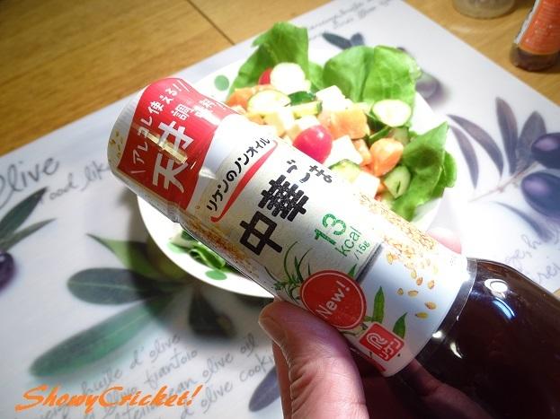 2017-05-07豆腐サラダ (10)
