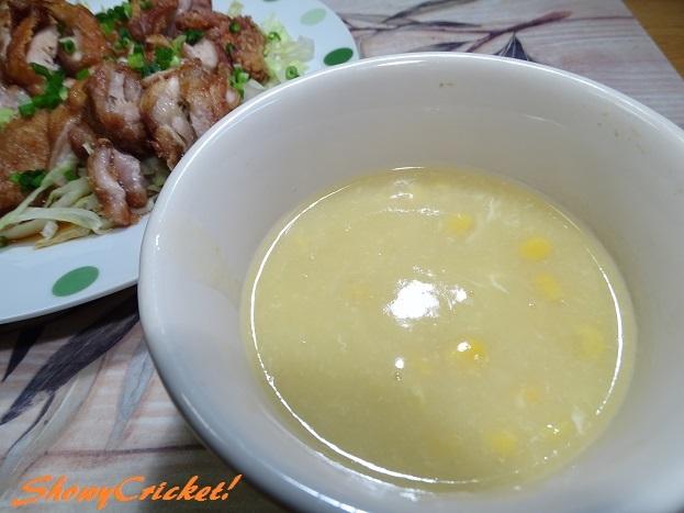 2017-07-21中華コーンスープ (2)