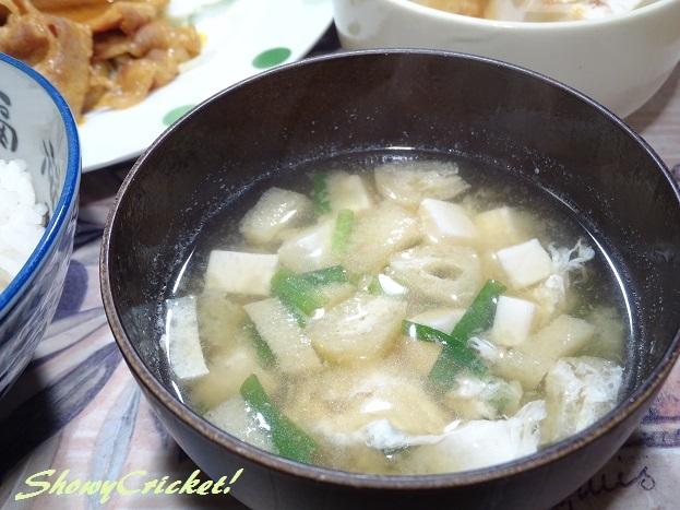 2017-08-07豚肉の味噌漬け (2)