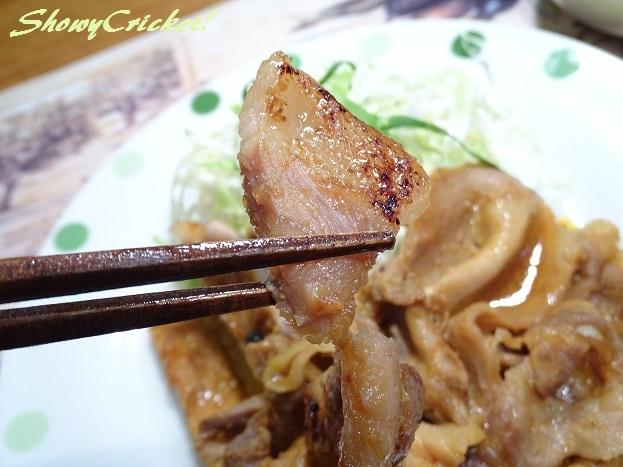 2017-08-07豚肉の味噌漬け (6)