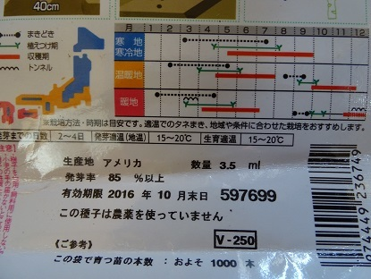 DSC08302.jpg