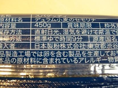 DSC08374.jpg