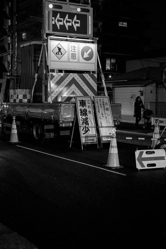 20141226_under_construction-06.jpg