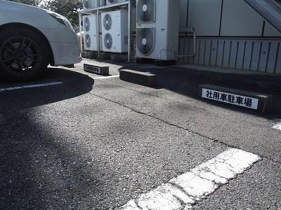 社用車駐車場プレート