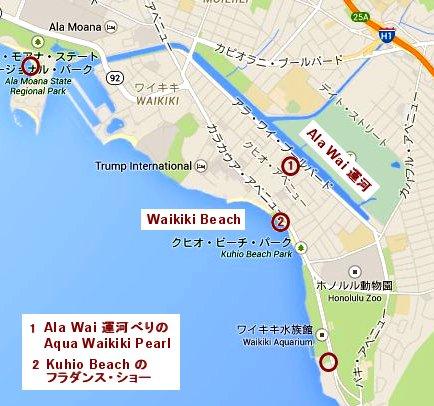 Waikiki散歩map