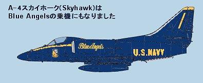 A-4F Blue Angels側面図downsize