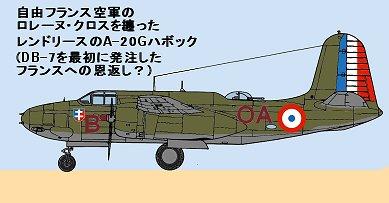 ハイネマン最初のヒットA-20ボストン/ハボックdownsize