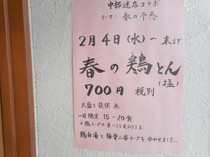 03-DSCN3366.jpg