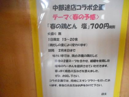 05-DSCN3368.jpg