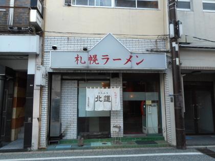 08-DSCN3448-001.jpg
