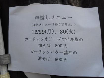 1-DSCN2917.jpg