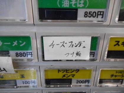 1-DSCN3088.jpg