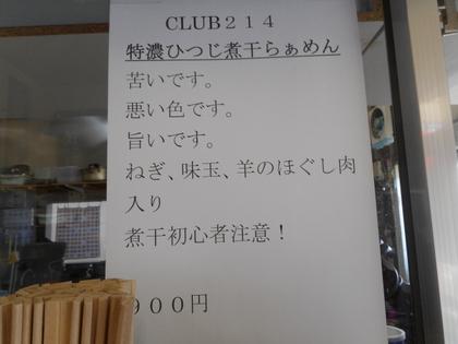 1-DSCN3459.jpg