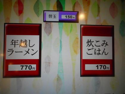 3-DSCN2925.jpg