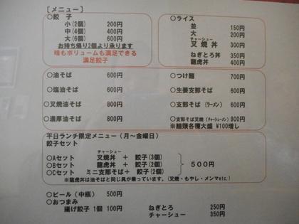 31-DSCN2912.jpg