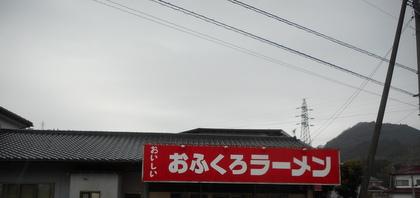 9-DSCN3075.jpg