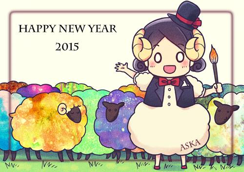 年賀状2015_003