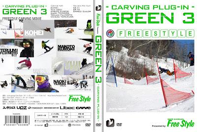 GREEN 3_Jacket