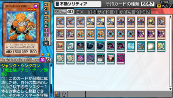 20150206085446.png