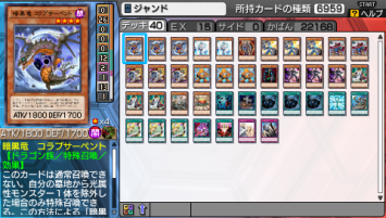 20150206200006.png