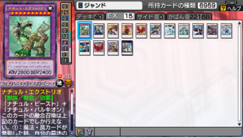 20150206200011.png