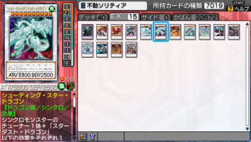 20150206203250.png
