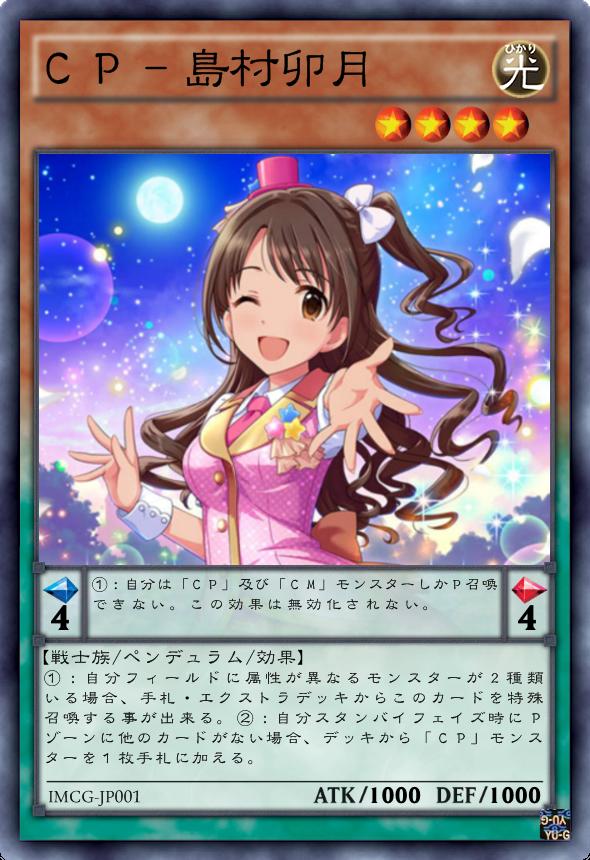 グローバルフォント 島フォント : Cinderella project その1 - 私的雑記 ...