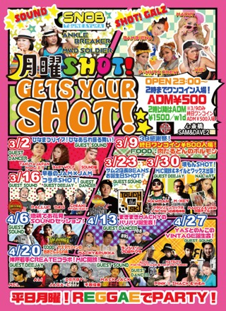 201503-04_GETS YOUR SHOT!-2