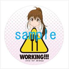 tokuten_animate0101.jpg