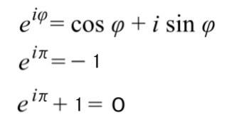 オイラーの公式
