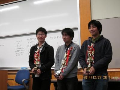 学生選手権2014 オープン入賞者