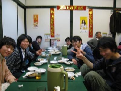 筑波大交流会2015 食事会1