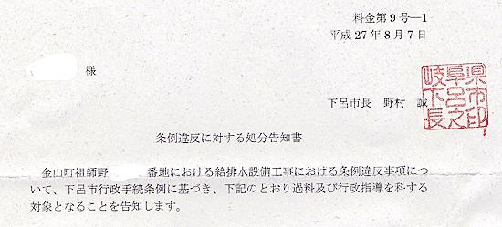 1-1-2IMG_20150809_0001 - コピー