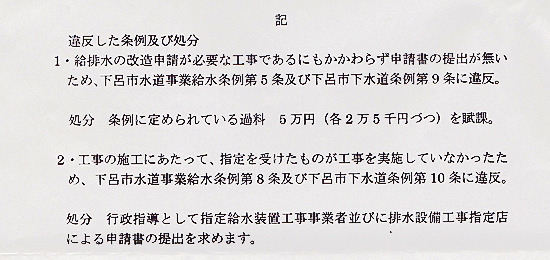1-1-3IMG_20150809_0001 - コピー - コピー