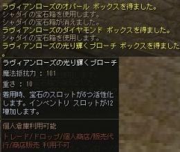 0150812-1.jpg