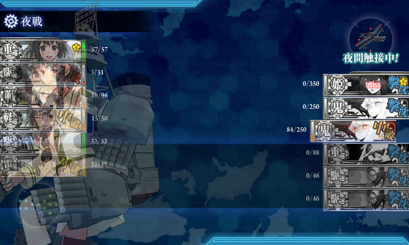 KanColle-150813-12363909.png