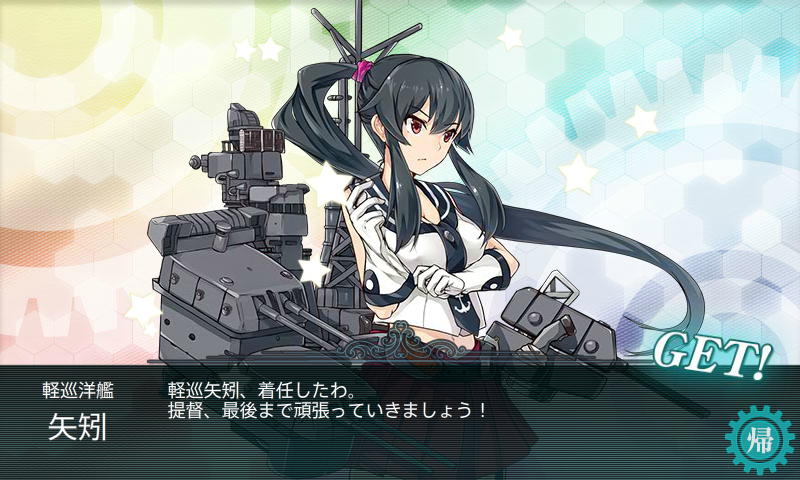KanColle-150813-17012622.png
