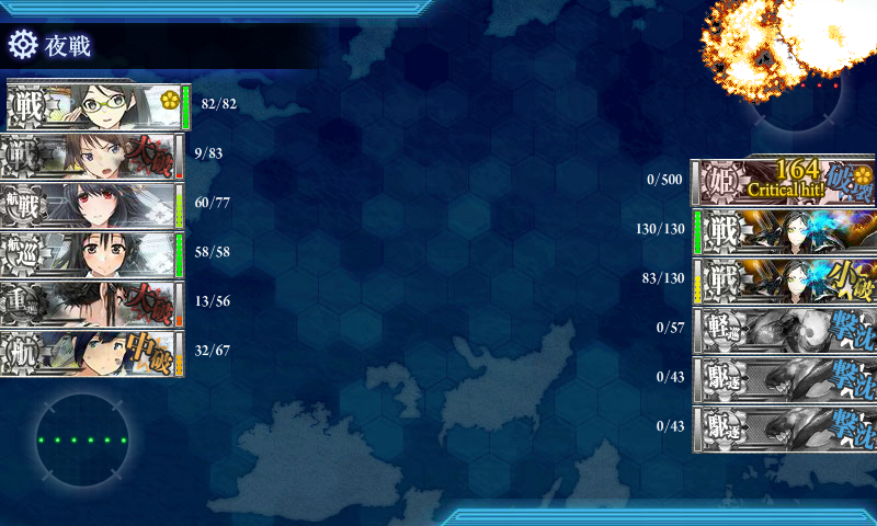 KanColle-150814-11004768.png