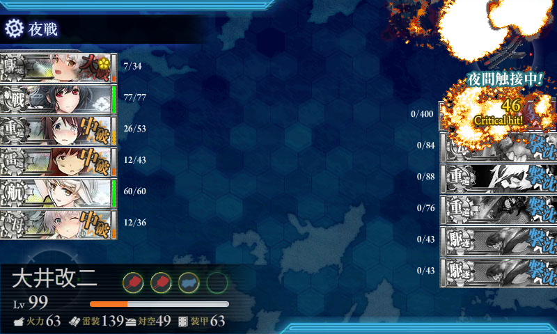 KanColle-150814-19152100.png
