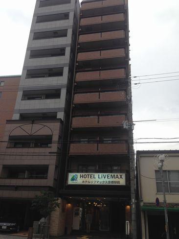 ホテルリブマックス京都駅前外観_H27.07.08撮影