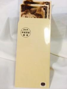 一万円札メッセージカード②-225x300